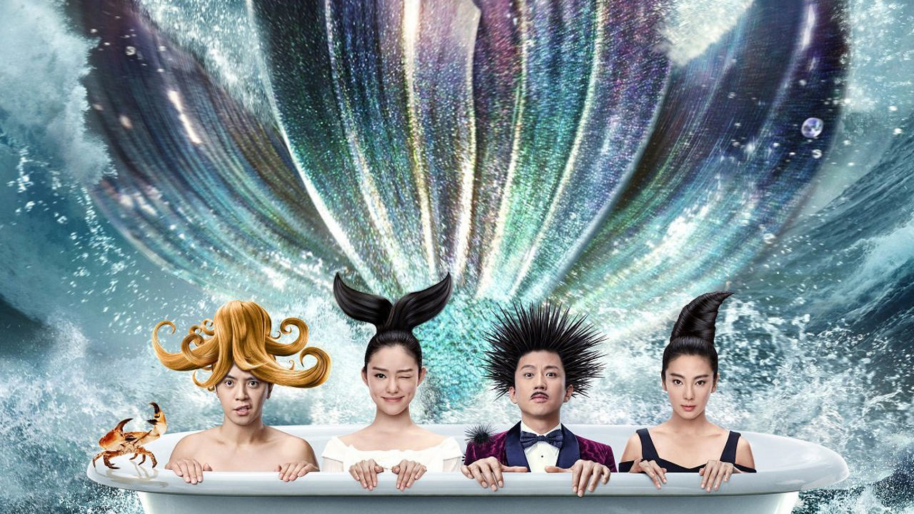 """The Mermaid"" (2016) - Blu-ray News"