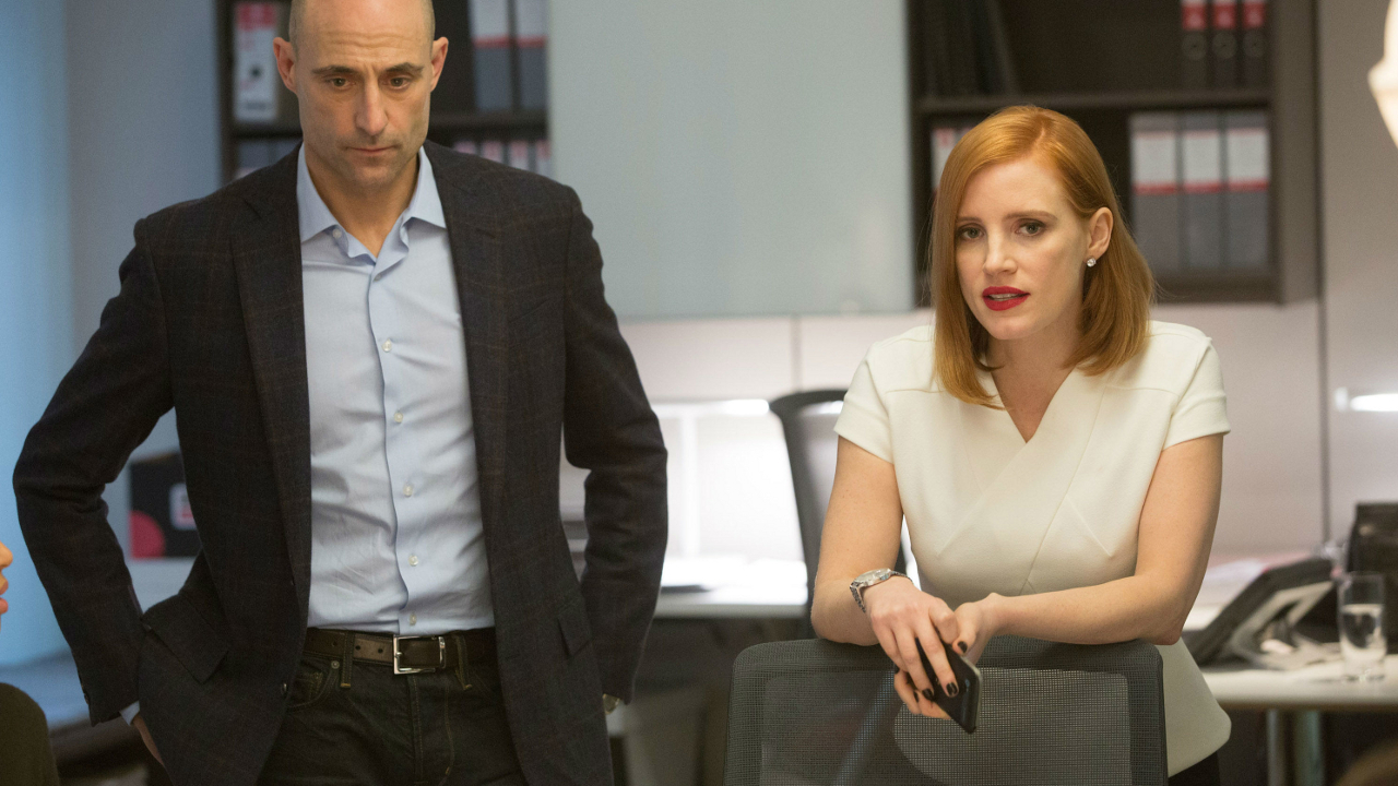 """Miss Sloane"" (2016) - Box Office Preview"